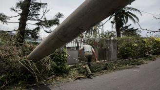 Мост се срути на остров Тайван след преминаване на тайфуна Митаг
