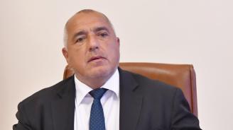 Борисов с коментар за предложението на ВМРО за закриване на БХК