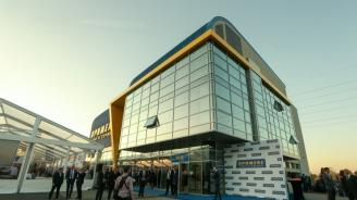 Примекс откри новия си център в столицата
