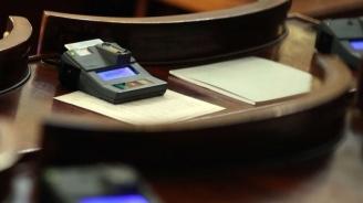 В НС ще обсъдят предложението за възстановяване на блиц-контрола