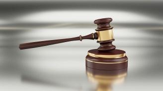Софийският адвокатски съвет с решение за процедурата по избор на нов главен прокурор