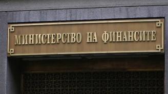 """Дирекция """"Национален фонд"""" в Министерството на финансите ще проверява за верификацията на разходи на Управляващия орган по ОПРР 2014-2020 г."""