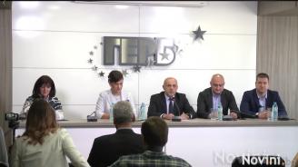 ГЕРБ: За нас това са местни избори, няма да правим революция