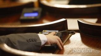 Парламентът подкрепи идеята на ВМРО за общественополезен труд за нарушители
