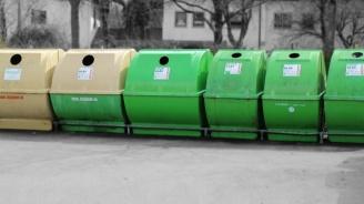 Община Балчик ще осигури нови съдове за битови отпадъци