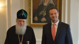Патриарх Неофит се срещна с изпълняващия длъжността посланик на САЩ в България Джъстин Фридман
