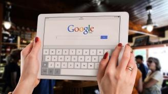 Google стартира актуализации за поверителност на свои водещи приложения