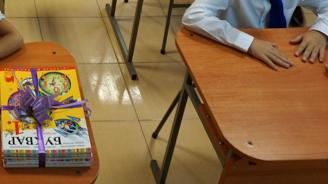 Расте броят на първокласниците, за които българският не е майчин език