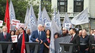 Здравко Димитров: До края на мандата трябва да достигнем София по жизнен стандарт