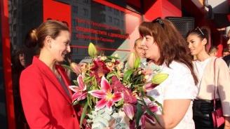 Цветелина Пенкова вече има информационен център в София