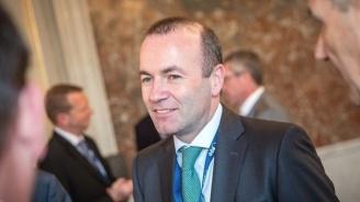 """Манфред Вебер: ЕК трябва да започне проверка на сделката между """"Фолксваген"""" и Турция"""
