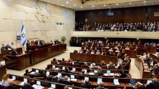 Новият израелски Кнесет положи клетва