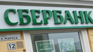 Руска медия: Държавата толерира изтичанията на данни в страната