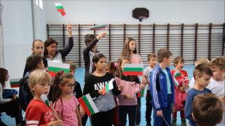 Празник под надслов ''Игрите от вчера и днес'' бе част от програмата на Банско по случaй празника на града