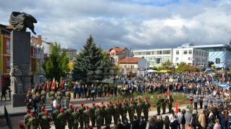 Благоевград отбелязва 107 години от Освобождението на града