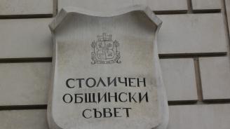 20% за Демократична България – втора политическа сила в СОС според първите проучвания