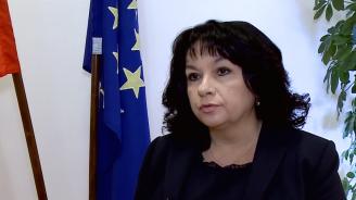 Теменужка Петкова: Стремим се да запазим стратегическото място на България на газовата карта на Европа