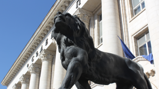 ВМРО организира протест пред Съдебната палата срещу освобождаването на Полфрийман
