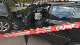 Верижна катастрофа с четири коли в София
