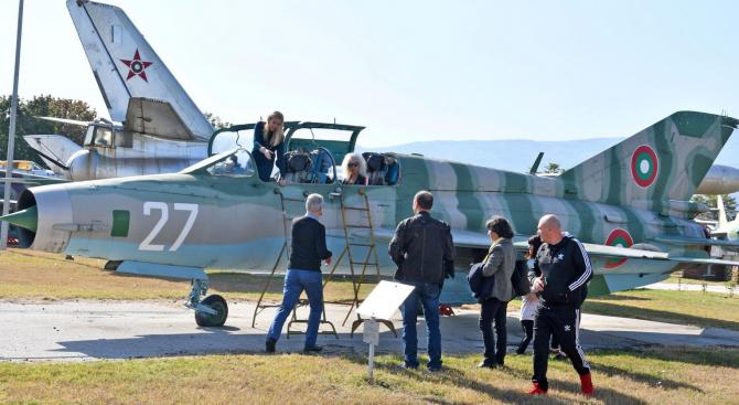 Авиобаза ''Безмер'' става на 68 години