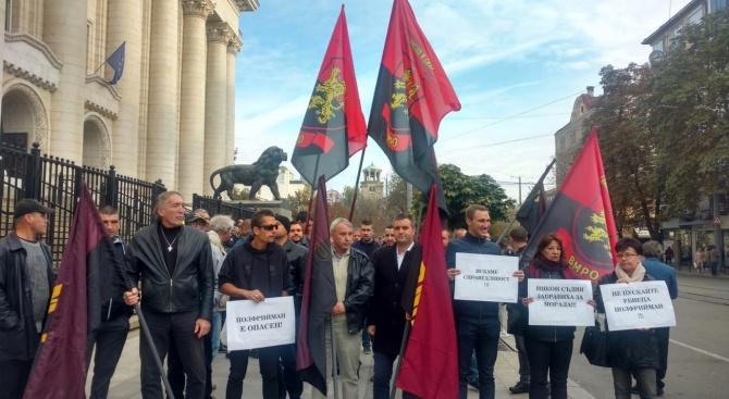 ВМРО-БНД събра десетки на протест пред Съдебната палата срещу предсрочното
