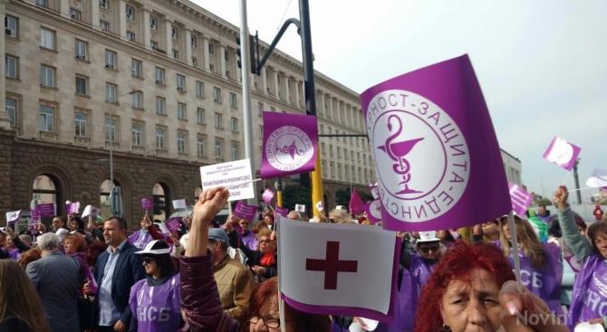 Около 200 здравни специалистиот цялата страна се събраха на протест