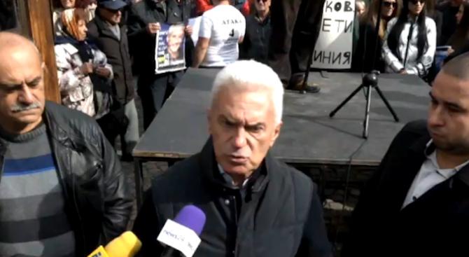 """Лидерът на партия """"Атака"""" събра около 100 привърженика на нов"""
