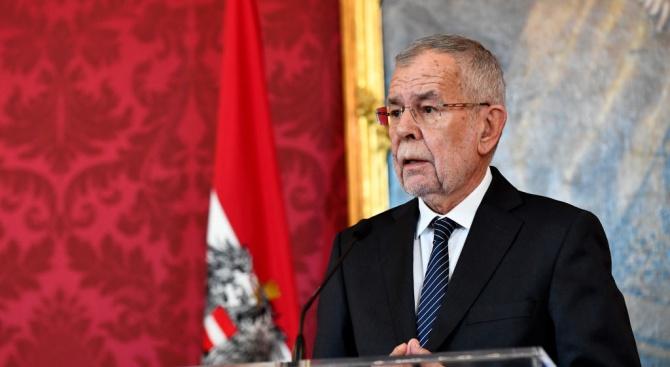 Президентът на Австрия Александър ван дер Белен даде на лидера