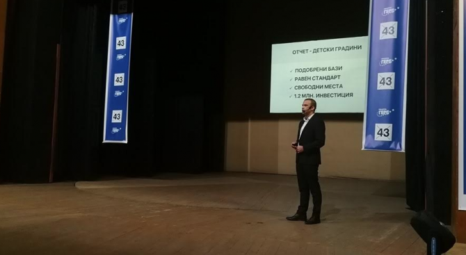 Кандидатът за кмет от ГЕРБ в Сандански Кирил Котев направи