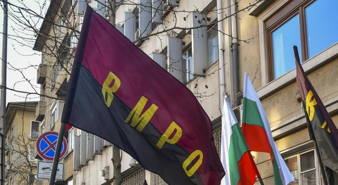 ВМРО е против преместването на Държавната психиатрична болница от с. Царев брод в Шумен