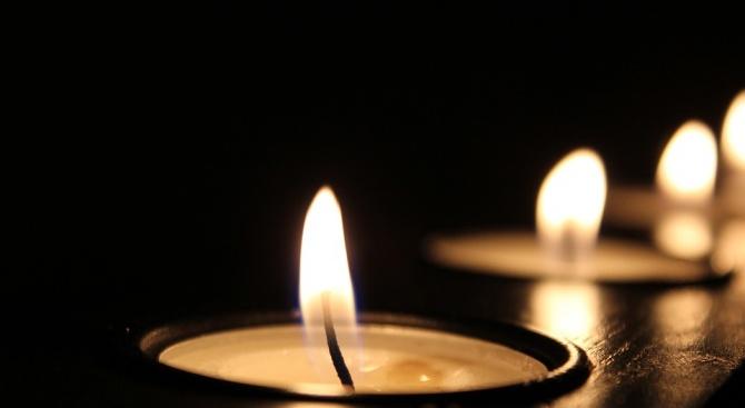 В Тополовград е обявен ден на траур заради в памет