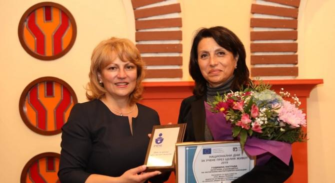 На официална церемония във Велико Търново кандидатът за кмет на