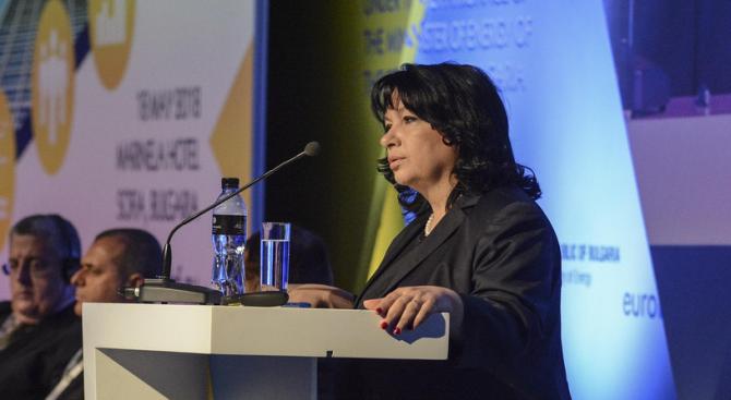 Ключови договори за изграждането на междусистемната газова връзка Гърция-България бяха