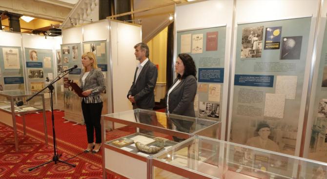"""Изложбата """"Димитър Димов в писма и спомени"""" бе открита в Народното събрание"""