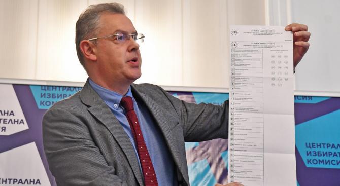 ЦИК: Общият тираж на бюлетините за местните избори към момента е 17 257 800