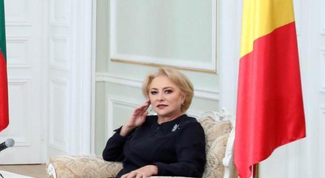 Воденото от социалистите румънско правителство не оцеля при вот на