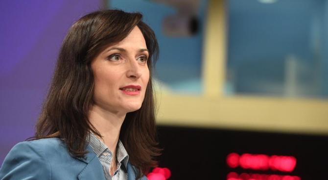 Мария Габриел ще открие Международен форум за киберполитики
