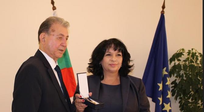 Министърът на енергетиката на Република България Теменужка Петкова се срещна