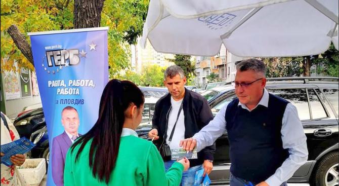"""Обновление на парк """"Каменица"""" предвижда кандидатът на ГЕРБ за кмет"""