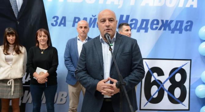 """Кандидатът за кмет на район """"Надежда"""" инж. Димитър Димов, заедно"""