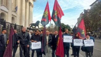 ВМРО с протест пред Съдебната палата срещу предсрочното освобождаване на Полфрийман