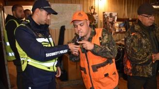 Провериха ловни дружинки във Велико Търново