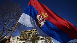 Сърби празнуваха победа в Косово