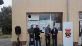 """ВМРО откри предизборната си кампания в столичния кв. """"Обеля"""""""