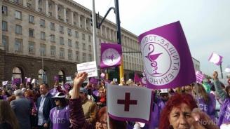 Медицински специалисти на протест пред МС: Стига мизерия! Искаме парите си!