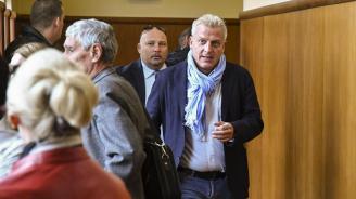 Спецсъдът с поредно заседание по делото срещу Петър Москов