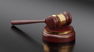 Осъдиха двама мъже за кражба на бронзови втулки за близо 12 000 лв.