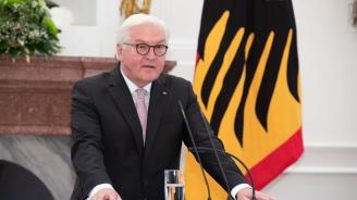 Германският президент попари надеждите на Грузия за бързо присъединяване към ЕС и НАТО