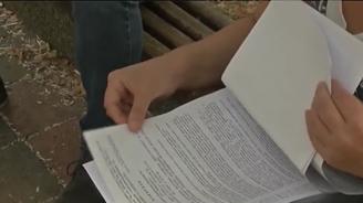 Накараха жена с увреждания да връща пари на НОИ