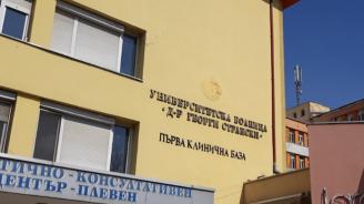 Безплатни консултации за рак на гърдата през целия месец в Плевен